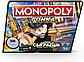 Настольная Hasbro Games (Games) Монополия Гонка, фото 2
