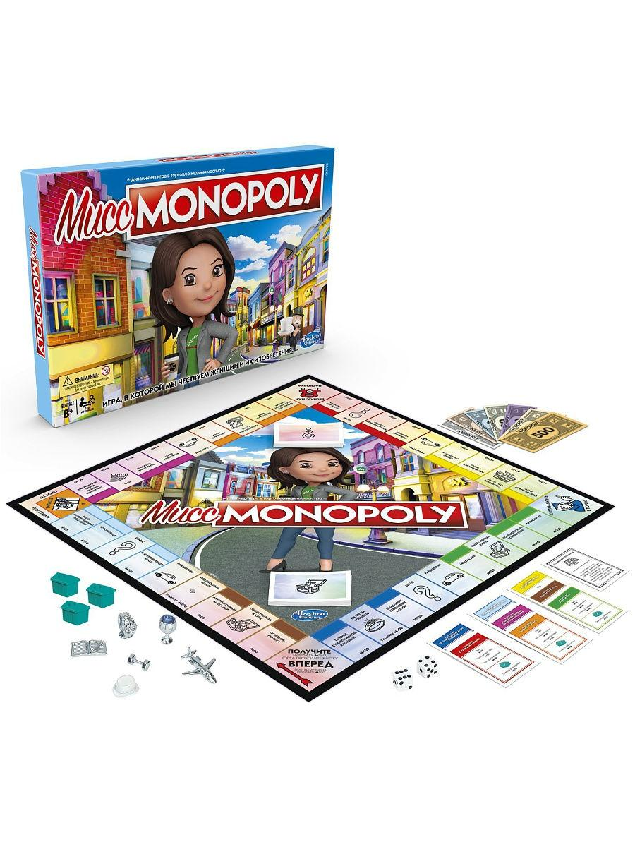 Настольная игра Monopoly Мисс Монополия,