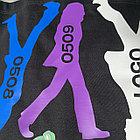 Термо флекс 0,5мх25м PU фиолетовый метр, фото 3