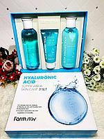 Набор для ухода за кожей Farm Stay Hyaluronic Acid Super Aqua Skin Care 3 set