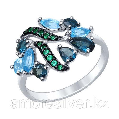 Кольцо SOKOLOV серебро с родием, топаз фианит 92011396