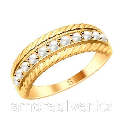 Кольцо SOKOLOV серебро с позолотой, жемчуг swarovski синт. 93010732