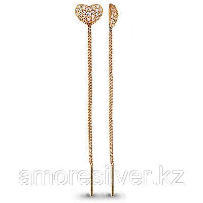 Серебряные серьги с фианитом  Aquamarine 41032А#