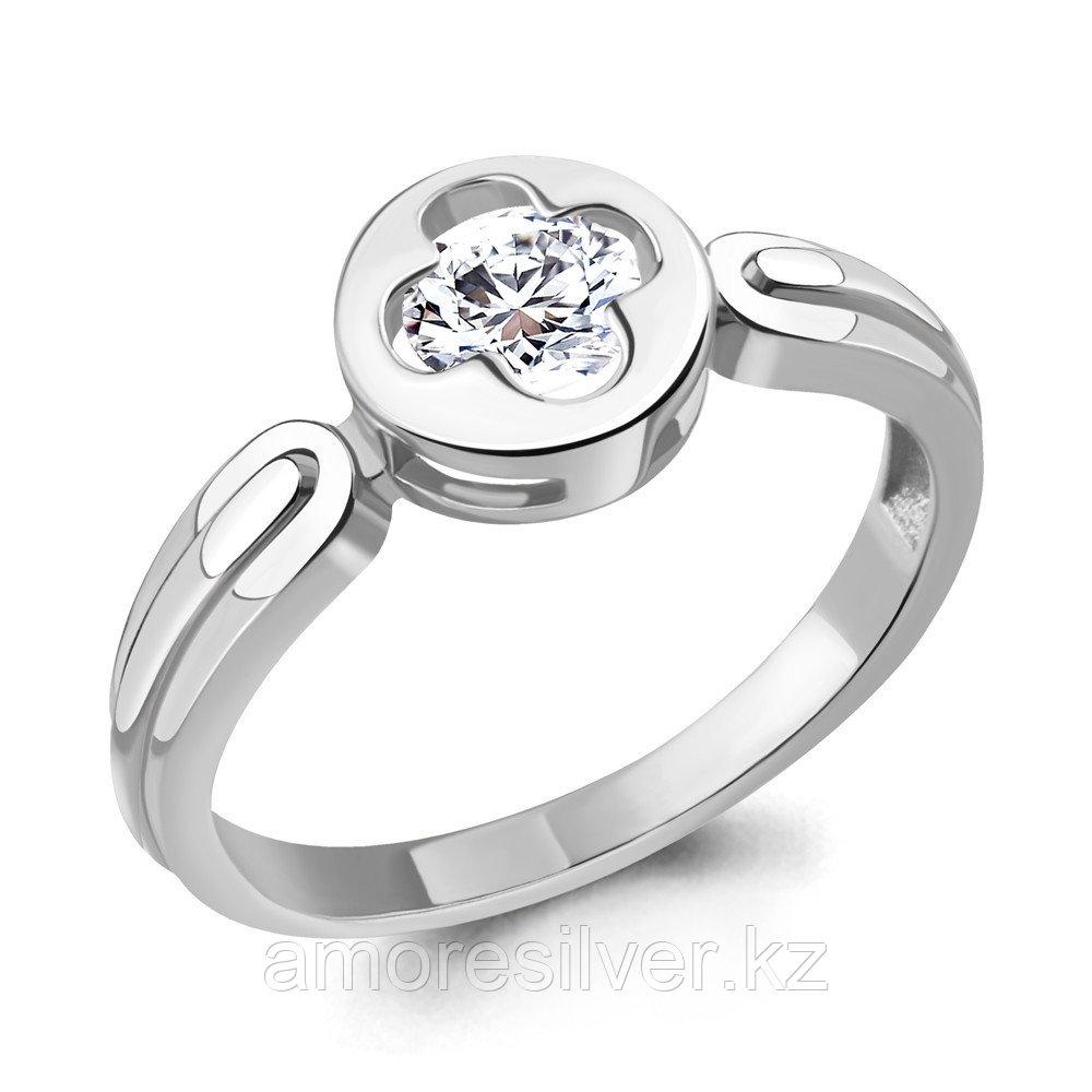 Серебряное кольцо с фианитом  Aquamarine 68550
