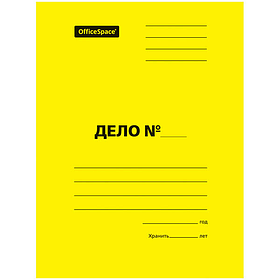 Папка-скоросшиватель картонная , А4 формат, 300 гр, желтая