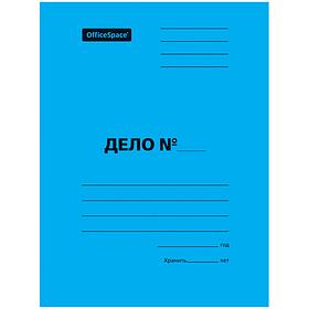 Папка-скоросшиватель картонная , А4 формат, 300 гр, синий