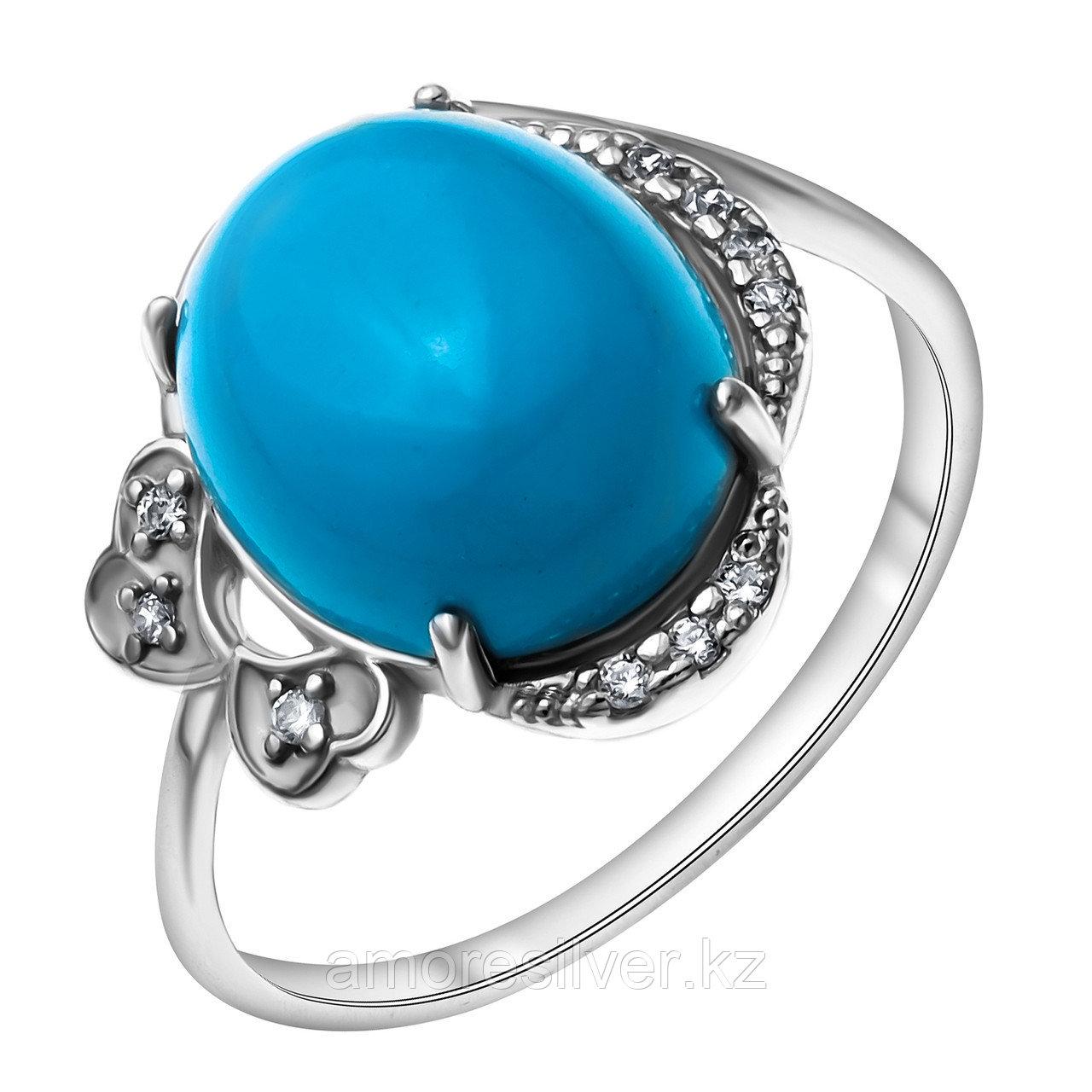 Кольцо из серебра с фианитом и бирюзой  Приволжский Ювелир 261325-TQ