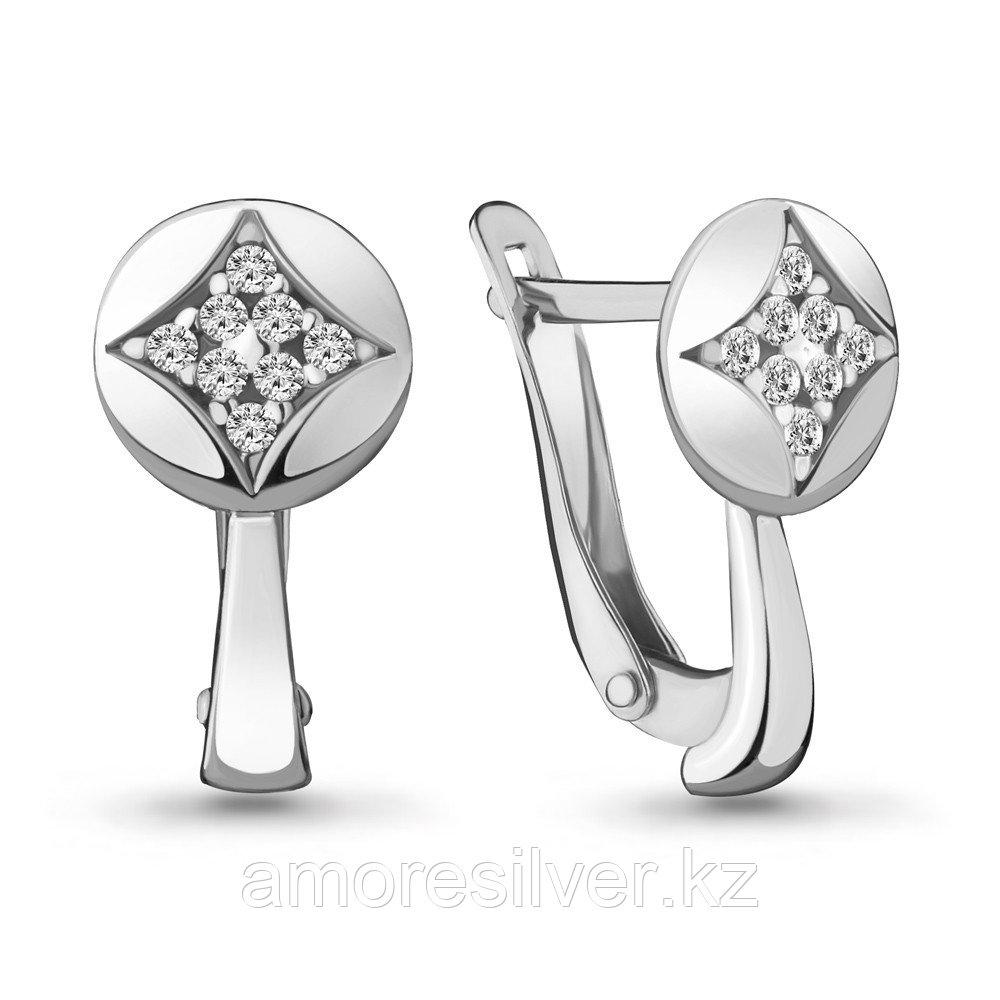 Серьги из серебра с фианитом  Aquamarine 46999А