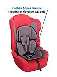 """Автокресло для детей 9-36 кг ZLATEK """"Atlantic"""" LUX красный, 9 мес.-12 лет, группа 1/2/3, фото 2"""
