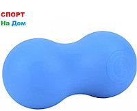 Массажный мячик для фитнеса Massage Roller (цвет голубой)