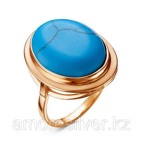 Кольцо из серебра с бирюзой  Красная Пресня 2339851Б