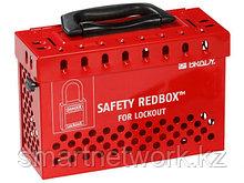 Групповой бокс SAFETY REDBOX