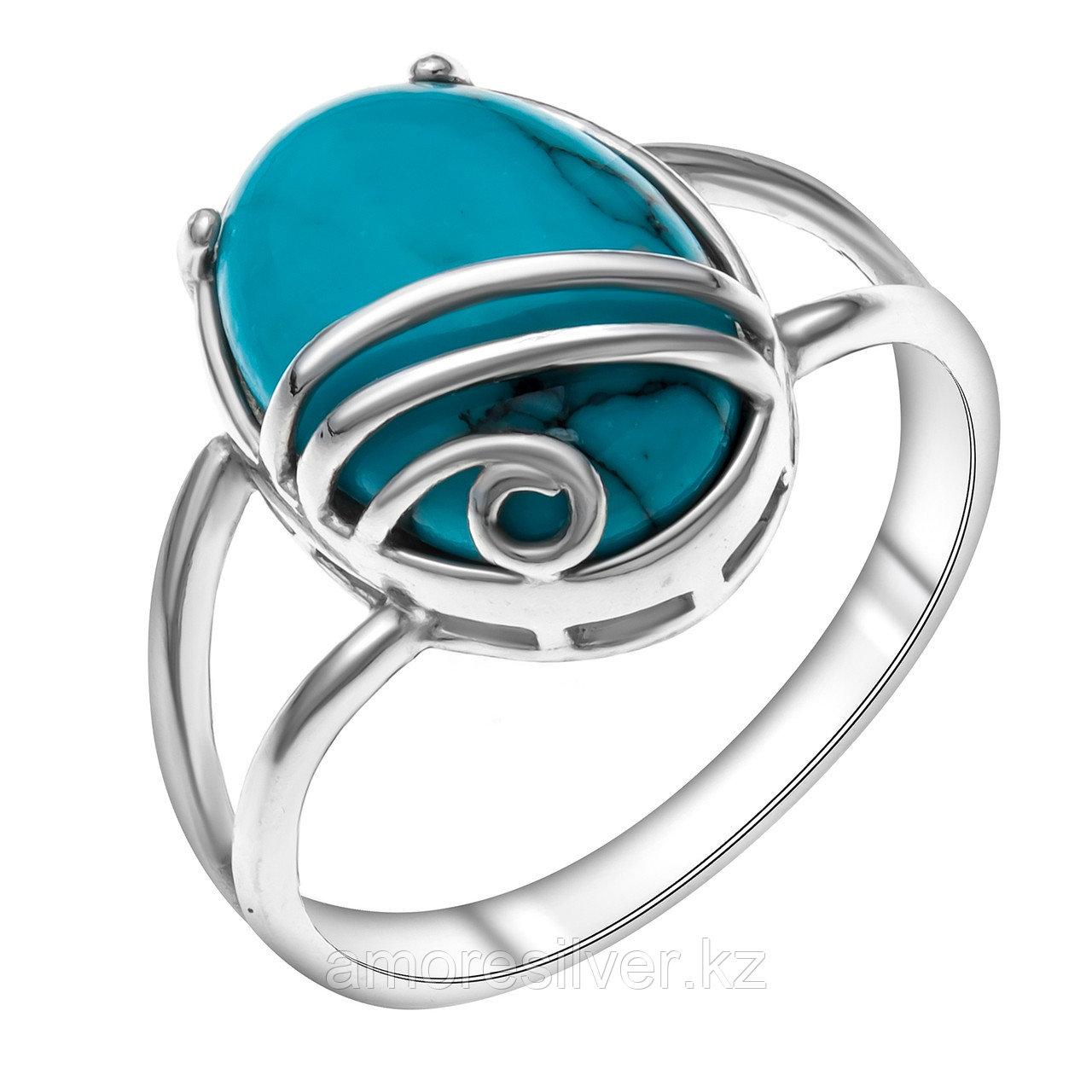 Кольцо из серебра с бирюзой синт.  Приволжский Ювелир 241933-TQ