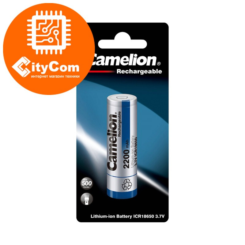 Аккумулятор CAMELION Lithium ICR18650-BP1 2200 mAh 18650