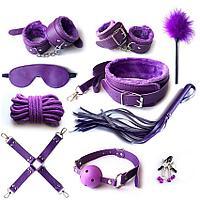 БДСМ набор 10 предметов, фиолетовый