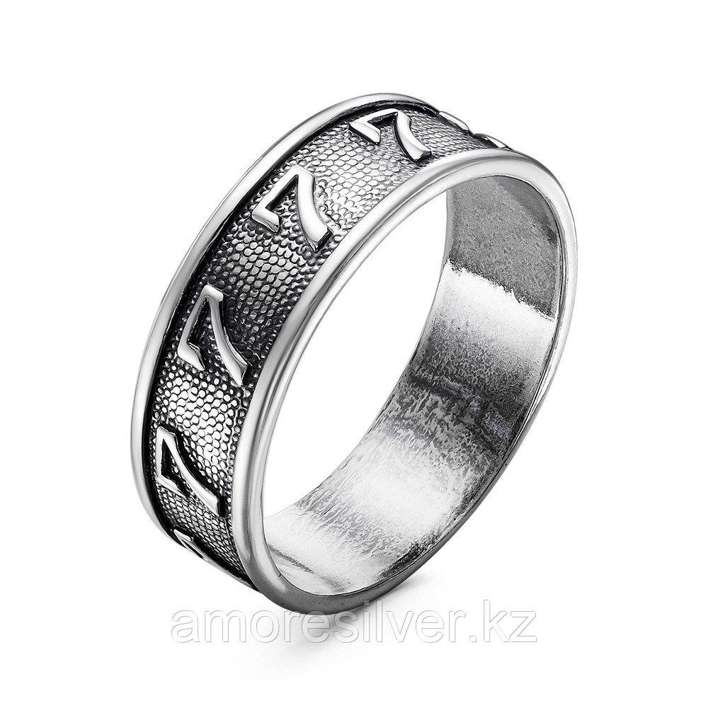 Кольцо Красная Пресня , без вставок, символы 23011500