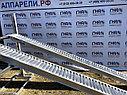 Погрузочные рампы от производителя 2 тонны, 3,5 метра, фото 2