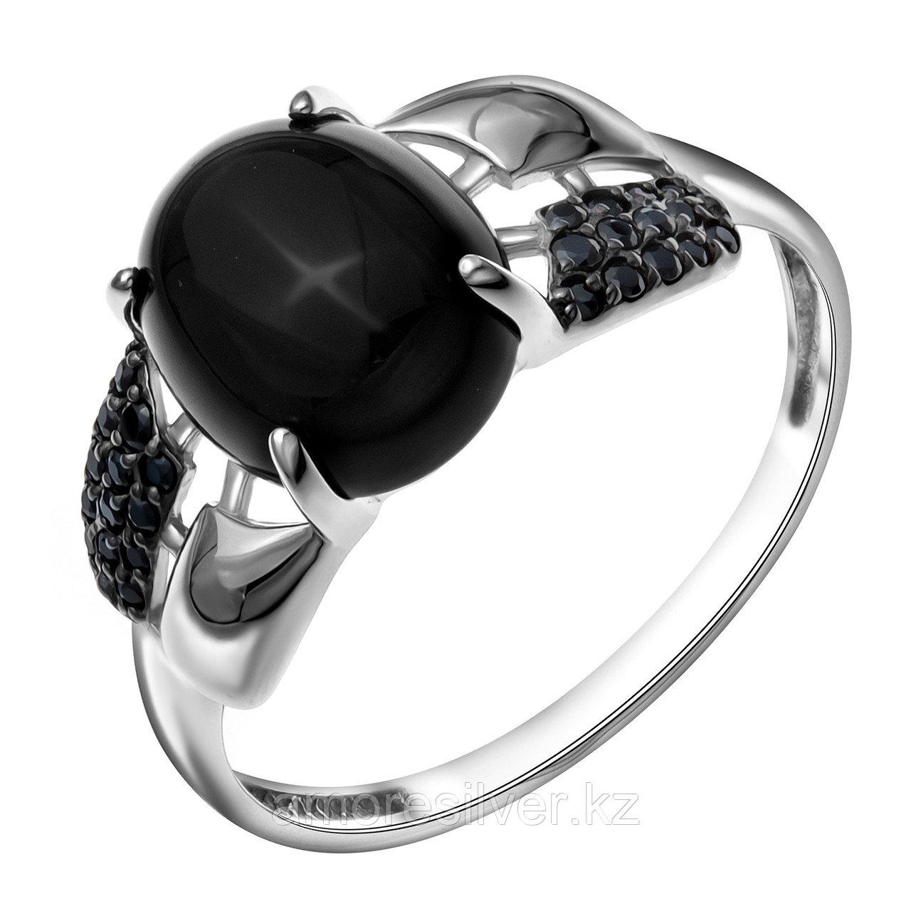 Серебряное кольцо с фианитом и ониксом чёрным TEOSA размеры 18,5 - есть комплект