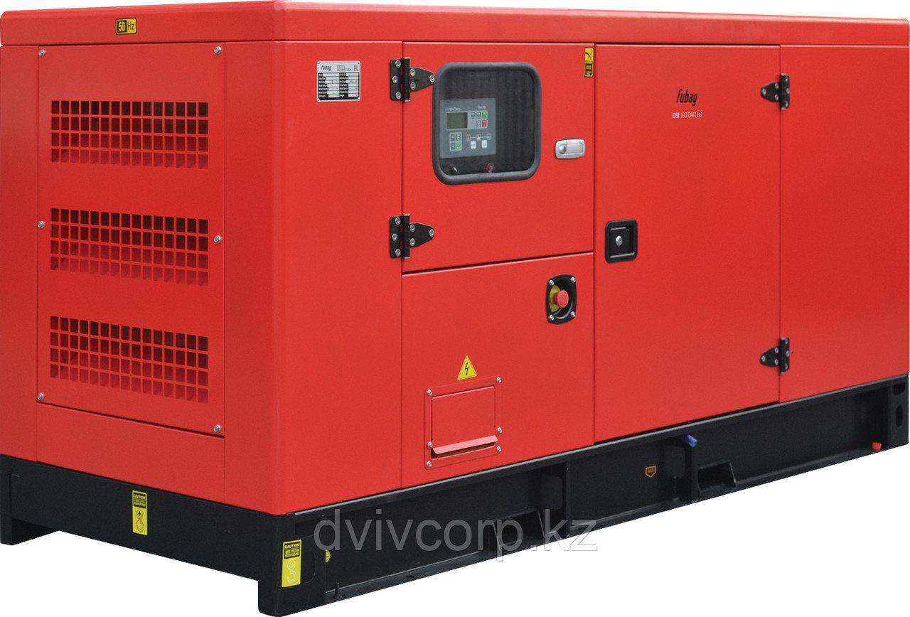 FUBAG Электростанция дизельная DSI 100 DAC ES
