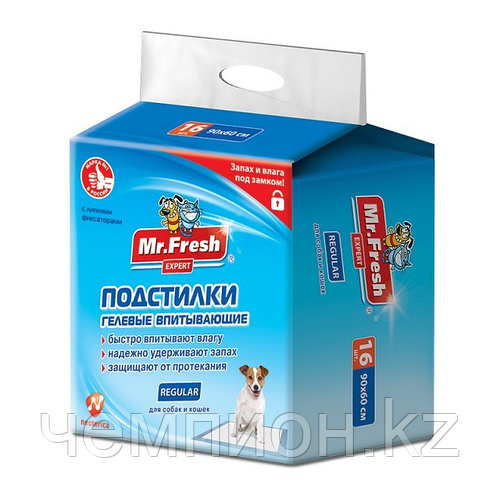 Mr. Fresh Expert Regular, Мр.Фреш Эксперт Регуляр пеленки, 90*60 см, уп. 16шт.