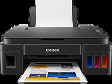 Canon PIXMA G2411 МФУ струйное цветное, СНПЧ, A4, 8,8 стр/мин, 4800x1200 dpi