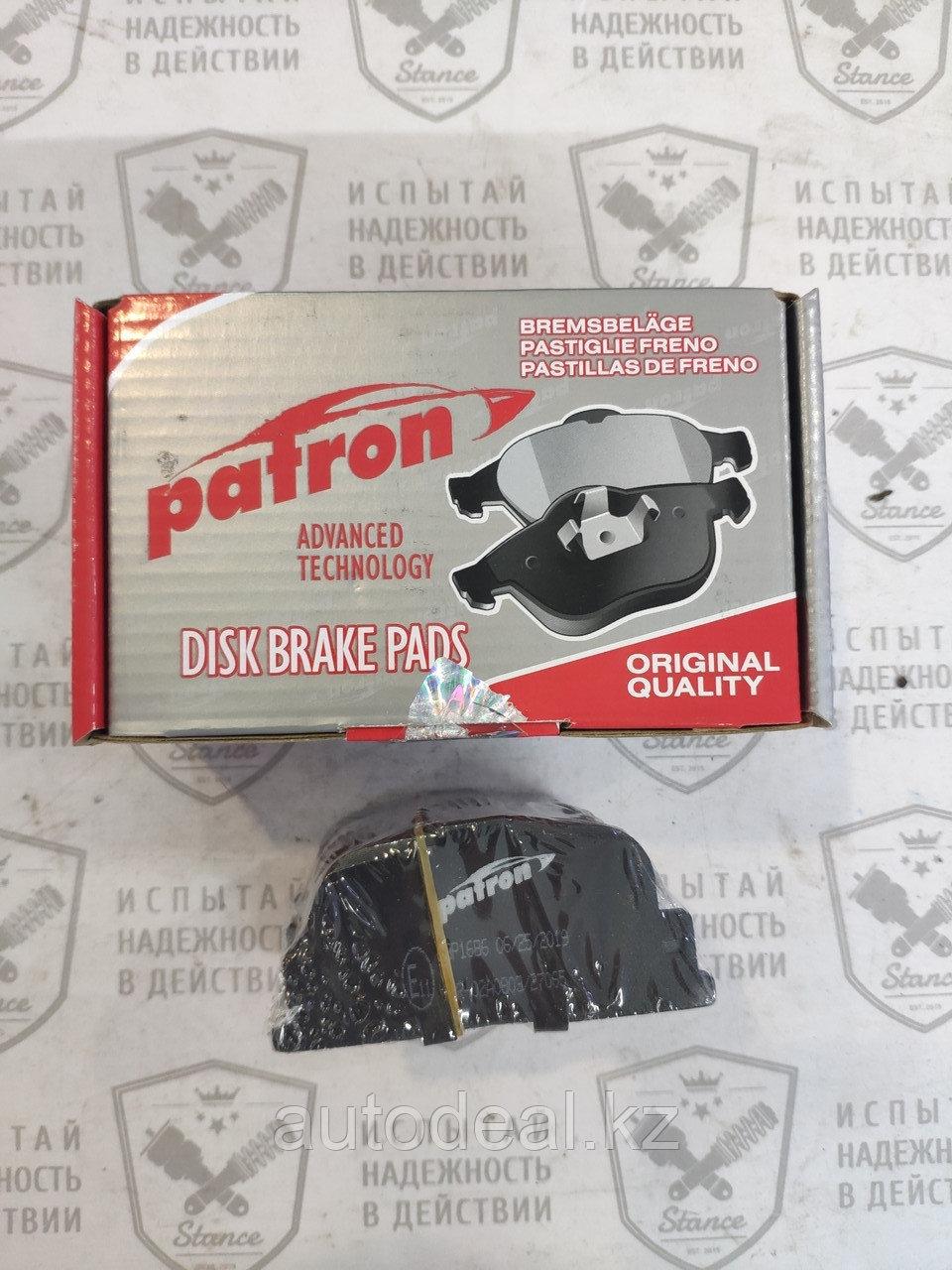 Колодки тормозные задние дисковые Geely GC7 Patron