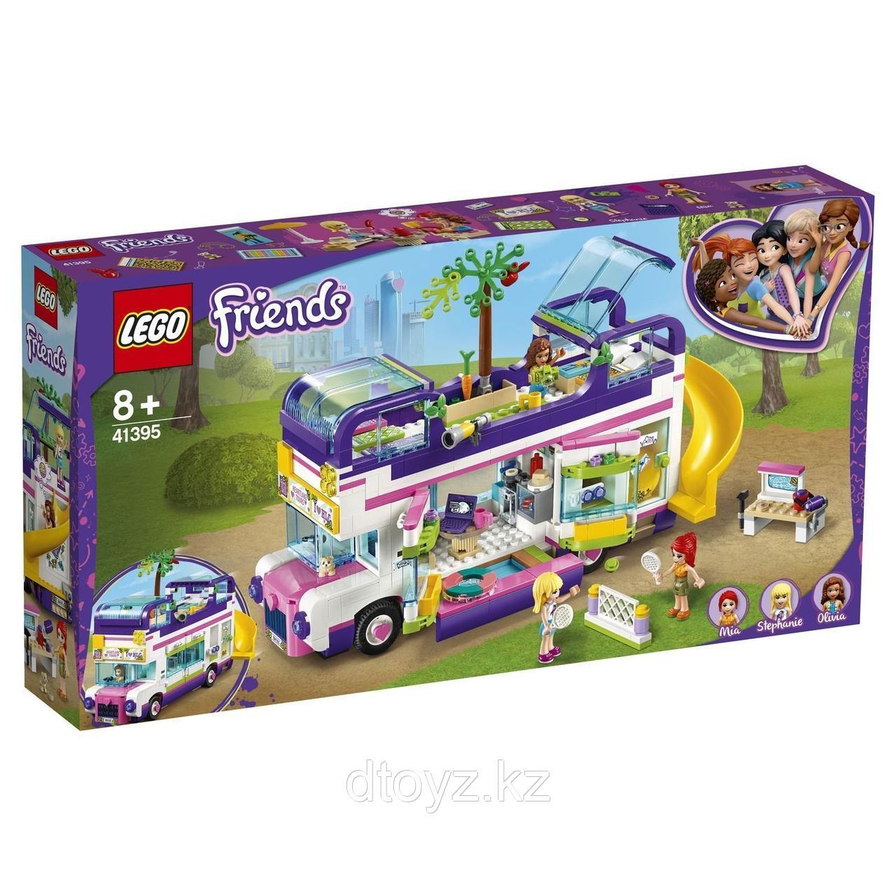 Lego Friends 41395 Автобус для друзей  Хартлейк Сити