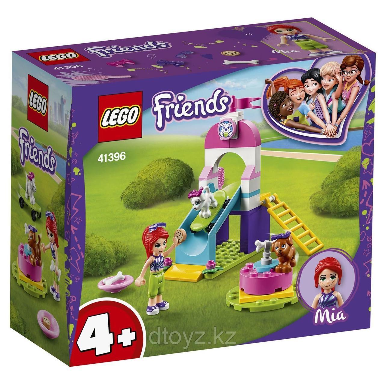 Lego Friends 41396 Игровая площадка для щенков