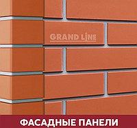 Grand Line Клинкерный кирпич, состаренный кирпич, крупный камень, кирпич премиум.