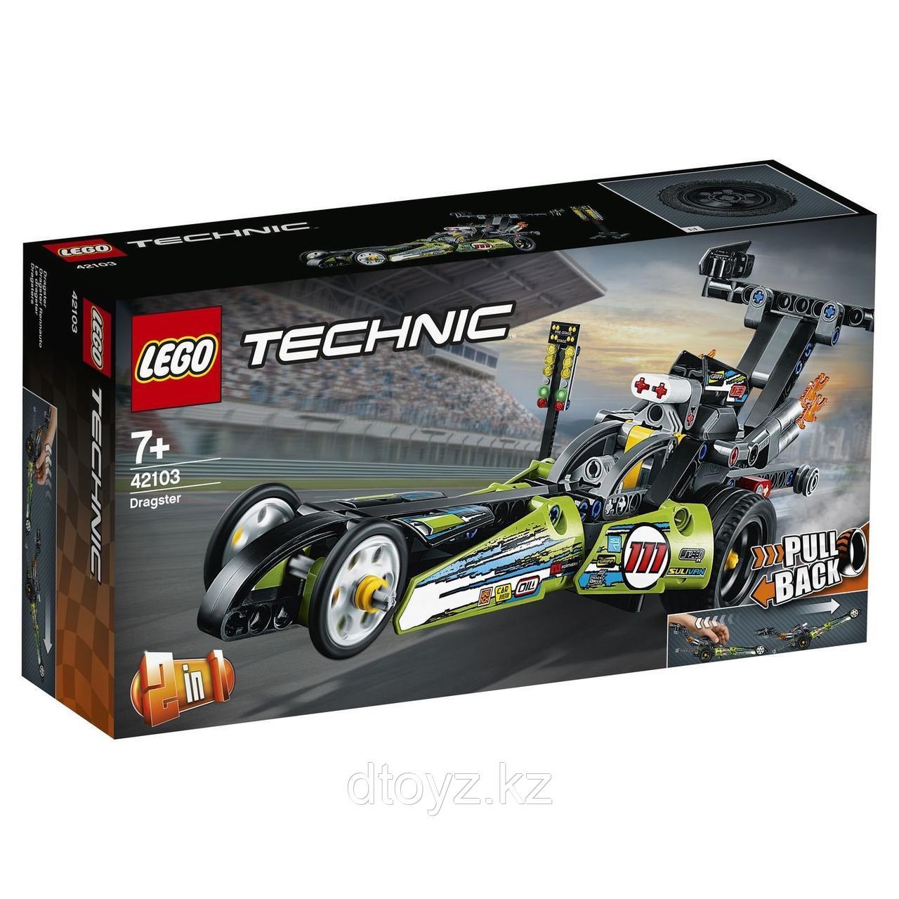 Lego Technic 42103 Драгстер