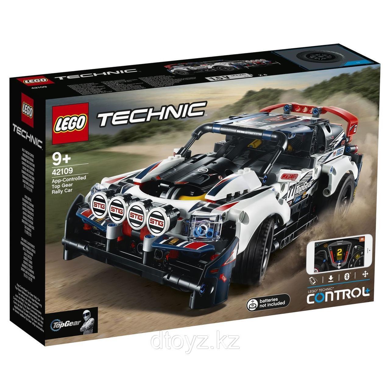 Lego Technic 42109 Гоночный автомобиль Top Gear
