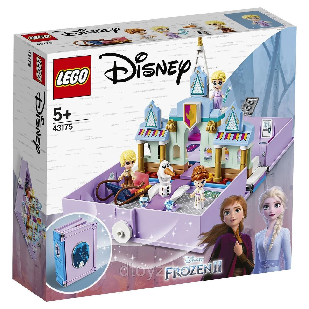 Lego Disney Princess 43175 Книга приключений Анны и Эльзы