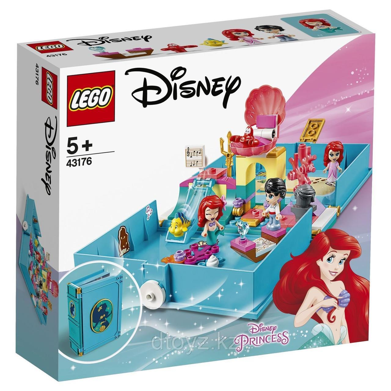 Lego Disney Princess 43176 Книга приключений Ариэль