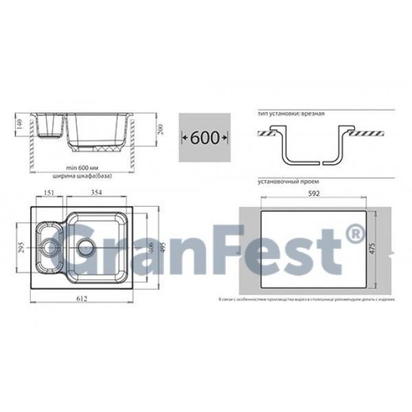 Кухонная мойка GranFest Standart GF-S615K