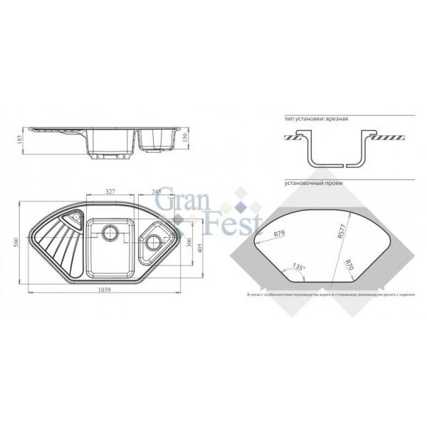 Кухонная мойка угловая GranFest GF-C1040E