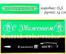 """Ручка в деревянном футляре с памятной гравировкой """"Успехов во всем"""" """"Для ценных идей"""""""