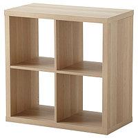Стеллаж КАЛЛАКС под беленый дуб, 77x77 см ИКЕА, IKEA, фото 1