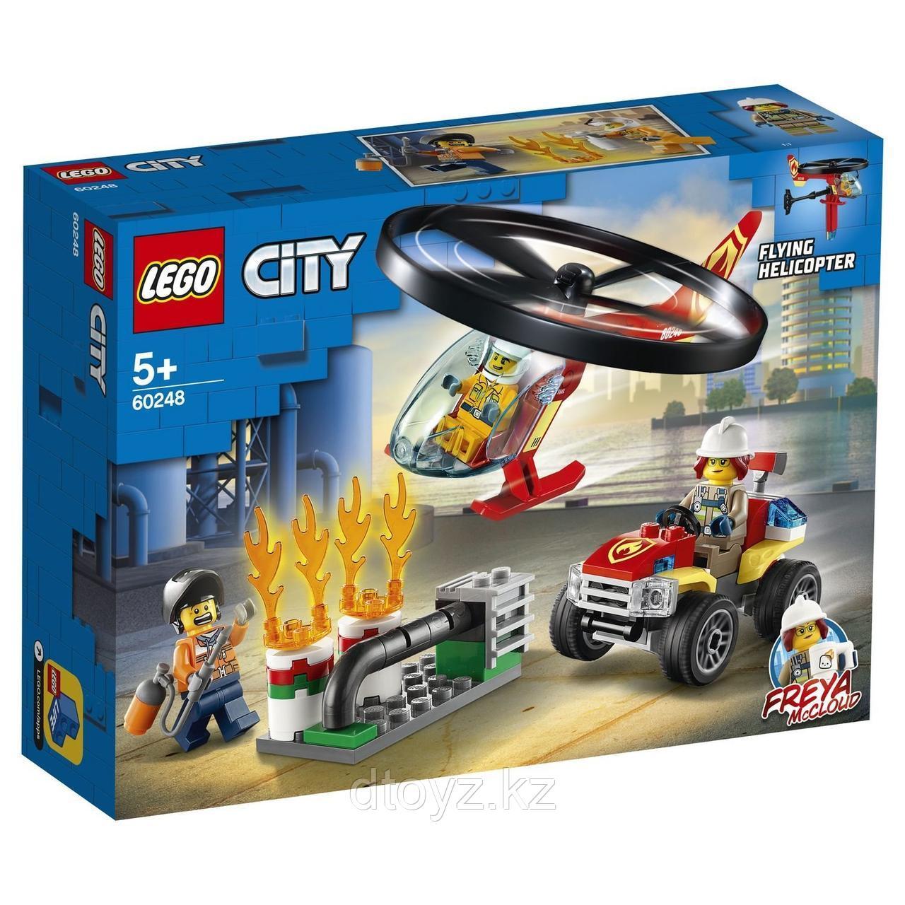 Lego City 60248 Пожарный спасательный вертолет