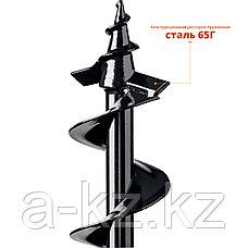 Шнек для мотобуров, грунт, d=250 мм, однозаходный, ЗУБР, фото 2
