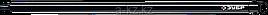 Удлинитель шнека для мотобуров, 1000 мм, ЗУБР