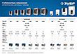 ЗУБР АСН 500 профессиональный стабилизатор напряжения навесной 500 ВА, 140-260 В, 8%, фото 2
