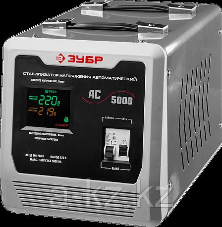ЗУБР АС 5000 профессиональный стабилизатор напряжения 5000 ВА, 140-260 В, 8%, фото 2