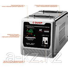 ЗУБР АС 10000 профессиональный стабилизатор напряжения 10000 ВА, 140-260 В, 8%, фото 2