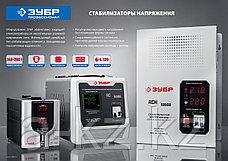 ЗУБР АС 10000 профессиональный стабилизатор напряжения 10000 ВА, 140-260 В, 8%, фото 3