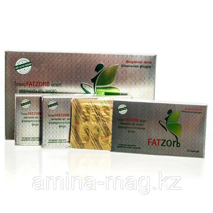 Капсулы для похудения Fatzorb Фатзорб