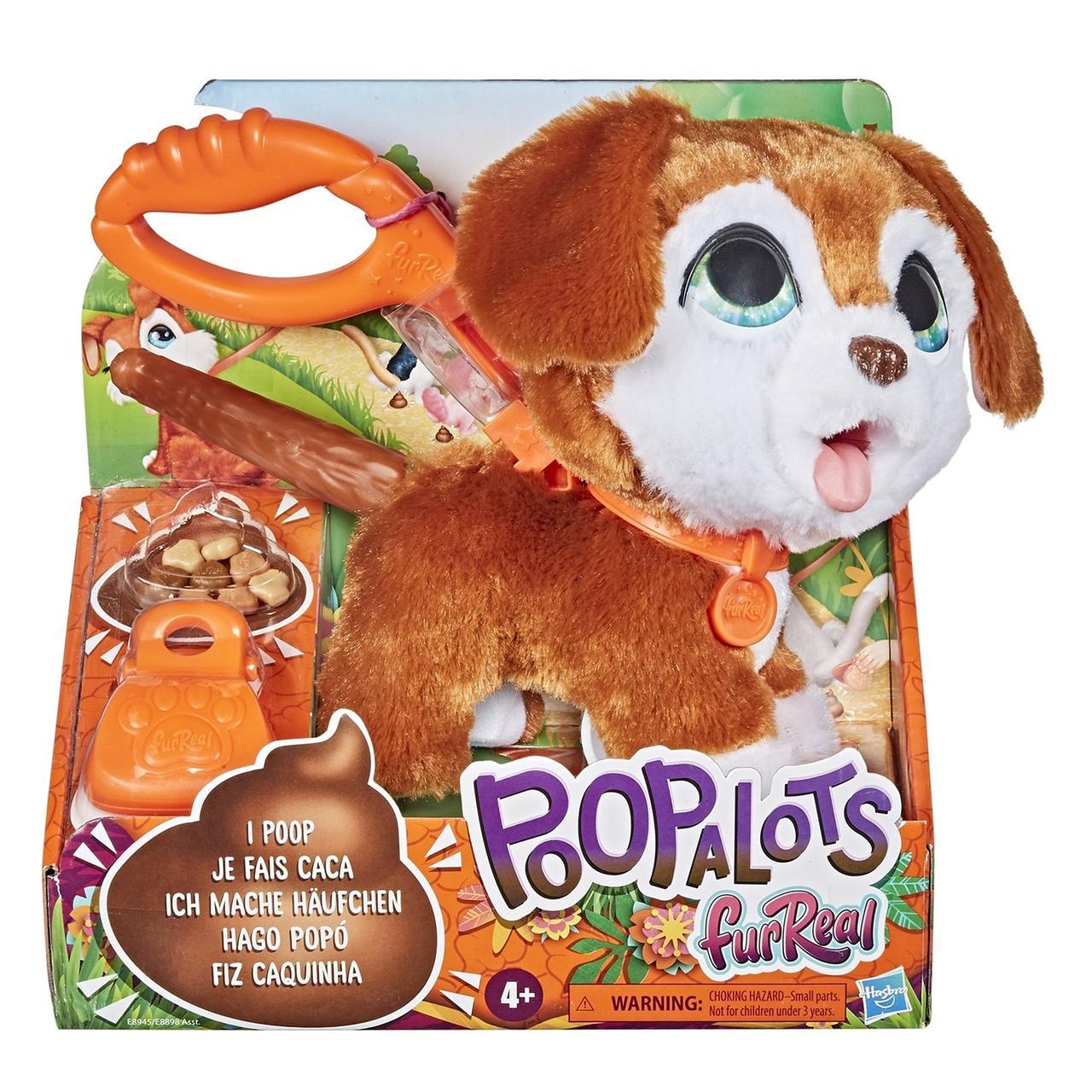 Hasbro FurReal Friends Мягкая игрушка Большой Шаловливый питомец Какающий Щенок на поводке
