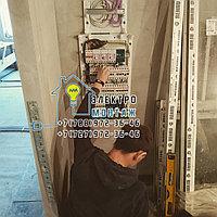 Подвеска и подключение люстр в Алматы