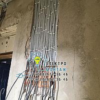 Установка выключателя одноклавишного проходного в Алматы