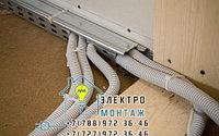Установка и подключение понижающего трансформатора 220\36 в Алматы