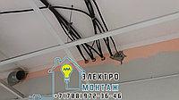 Установка и подключение электрополотенцесушителя в Алматы